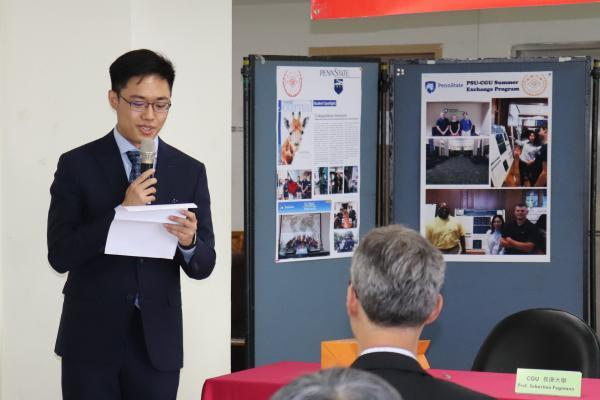 Yuan-Wei Su shared his experience of participating in the summer exchange program.